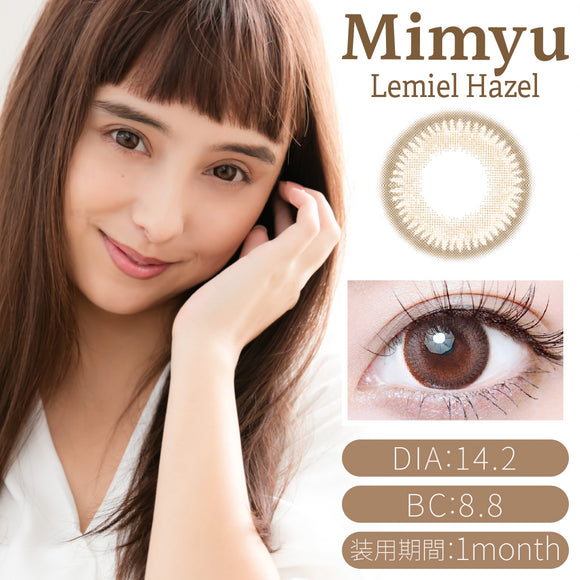 TeAmo Monthly LeimelHazel - 小さい兎USAGICONTACTカラコン通販 | 日本美瞳 | Japanese Color Contact Lenses Shop