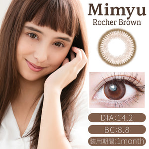 TeAmo Monthly RocherBrown - 小さい兎USAGICONTACTカラコン通販 | 日本美瞳 | Japanese Color Contact Lenses Shop