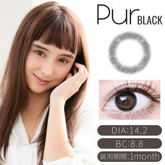 TeAmo Monthly PurBlack - 小さい兎USAGICONTACTカラコン通販 | 日本美瞳 | Japanese Color Contact Lenses Shop