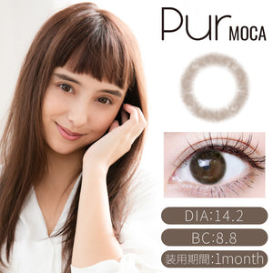 TeAmo Monthly PurMoca - 小さい兎USAGICONTACTカラコン通販 | 日本美瞳 | Japanese Color Contact Lenses Shop