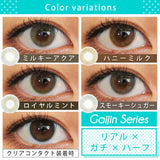 Luce Monthly Gaijin Series HoneyMilk - 小さい兎USAGICONTACTカラコン通販 | 日本美瞳 | Japanese Color Contact Lenses Shop