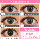 Luce Monthly Niji Series LavenderGlass - 小さい兎USAGICONTACTカラコン通販 | 日本美瞳 | Japanese Color Contact Lenses Shop