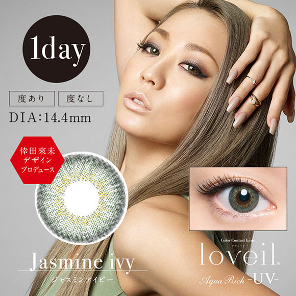 Loveil UV 1 Day JasmineIvy - 小さい兎USAGICONTACTカラコン通販 | 日本美瞳 | Japanese Color Contact Lenses Shop