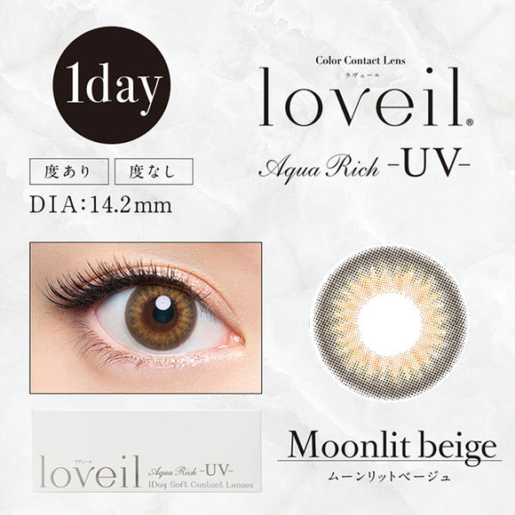 Loveil UV 1 Day MoonlitBeige - 小さい兎USAGICONTACTカラコン通販 | 日本美瞳 | Japanese Color Contact Lenses Shop