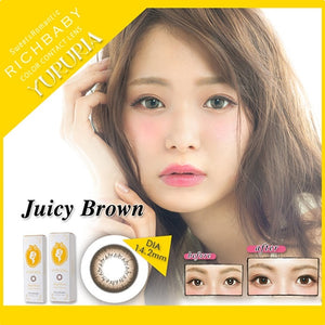 Richbaby Yururia 1 Day Juicy Brown - 小さい兎USAGICONTACTカラコン通販 | 日本美瞳 | Japanese Color Contact Lenses Shop