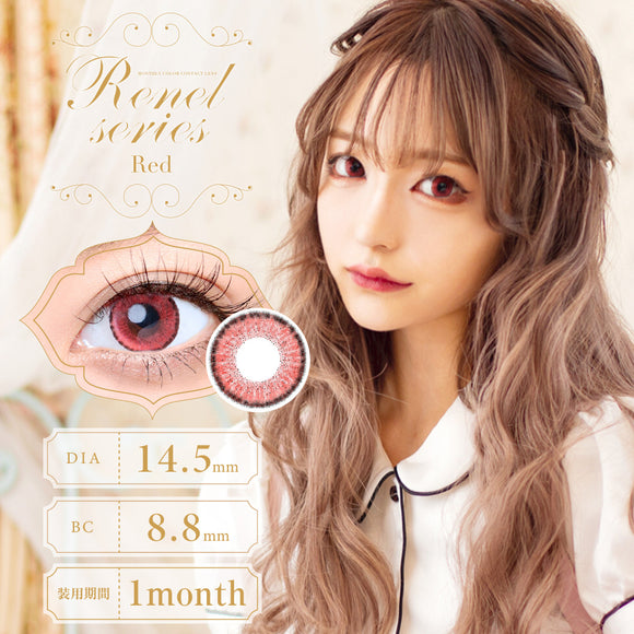 TeAmo Dolly Monthly RenelRed - 小さい兎USAGICONTACTカラコン通販 | 日本美瞳 | Japanese Color Contact Lenses Shop