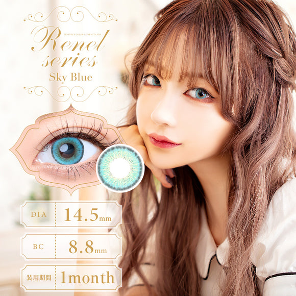 TeAmo Dolly Monthly RenelSkyblue - 小さい兎USAGICONTACTカラコン通販 | 日本美瞳 | Japanese Color Contact Lenses Shop