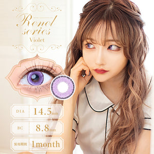 TeAmo Dolly Monthly RenelViolet - 小さい兎USAGICONTACTカラコン通販 | 日本美瞳 | Japanese Color Contact Lenses Shop