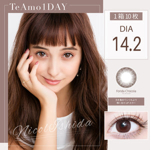 TeAmo 1 Day FondaChocola - 小さい兎USAGICONTACTカラコン通販 | 日本美瞳 | Japanese Color Contact Lenses Shop
