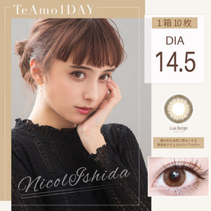TeAmo 1 Day LuaBeige - 小さい兎USAGICONTACTカラコン通販 | 日本美瞳 | Japanese Color Contact Lenses Shop