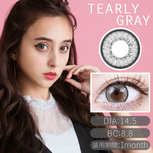 TeAmo Glamorous Monthly TearlyGray - 小さい兎USAGICONTACTカラコン通販 | 日本美瞳 | Japanese Color Contact Lenses Shop