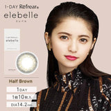 Ele Belle by Refrear 1 Day HalfBrown - 小さい兎USAGICONTACTカラコン通販 | 日本美瞳 | Japanese Color Contact Lenses Shop