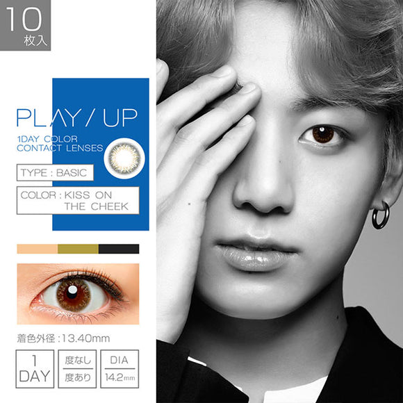 PlayUp 1 Day KissOnTheCheek - 小さい兎USAGICONTACTカラコン通販 | 日本美瞳 | Japanese Color Contact Lenses Shop