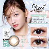 SelectFairy 1 Day StreetBrown - 小さい兎USAGICONTACTカラコン通販 | 日本美瞳 | Japanese Color Contact Lenses Shop