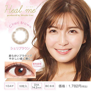 Heal Me 1 Day CheriBrown - 小さい兎USAGICONTACTカラコン通販 | 日本美瞳 | Japanese Color Contact Lenses Shop