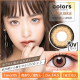 Colors Monthly MegaBeige - 小さい兎USAGICONTACTカラコン通販 | 日本美瞳 | Japanese Color Contact Lenses Shop