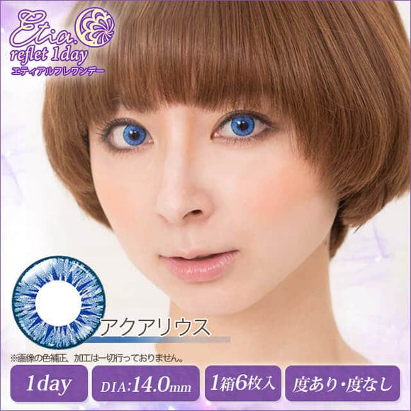 Etia Reflet 1 Day Aquarius アクアリウス - 小さい兎USAGICONTACTカラコン通販 | 日本美瞳 | Japanese Color Contact Lenses Shop