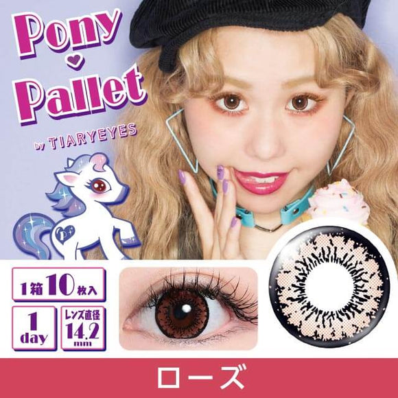 Pony Pallet 1 Day Rose - 小さい兎USAGICONTACTカラコン通販 | 日本美瞳 | Japanese Color Contact Lenses Shop