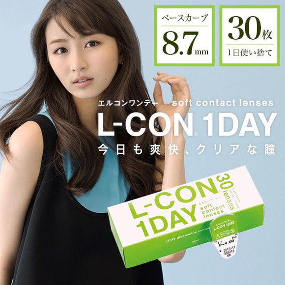 L-Con Clear 1 Day BC8.7 - 小さい兎USAGICONTACTカラコン通販 | 日本美瞳 | Japanese Color Contact Lenses Shop