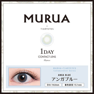 Murua 1 Day AngaBlue - 小さい兎USAGICONTACTカラコン通販 | 日本美瞳 | Japanese Color Contact Lenses Shop