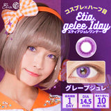 Etia.Gelee 1 Day GrapeGelee - 小さい兎USAGICONTACTカラコン通販 | 日本美瞳 | Japanese Color Contact Lenses Shop