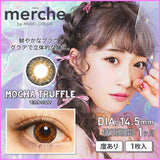 Merche Monthly 03.MochaTruffle - 小さい兎USAGICONTACTカラコン通販 | 日本美瞳 | Japanese Color Contact Lenses Shop