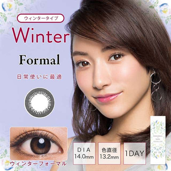 Personal 1 Day WinterFormal - 小さい兎USAGICONTACTカラコン通販 | 日本美瞳 | Japanese Color Contact Lenses Shop