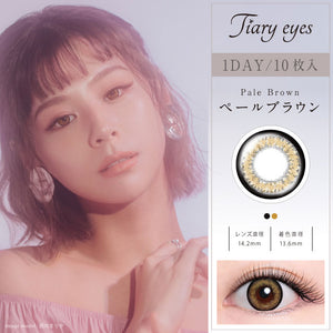 Tiary Eyes 1 Day PaleBrown - 小さい兎USAGICONTACTカラコン通販 | 日本美瞳 | Japanese Color Contact Lenses Shop