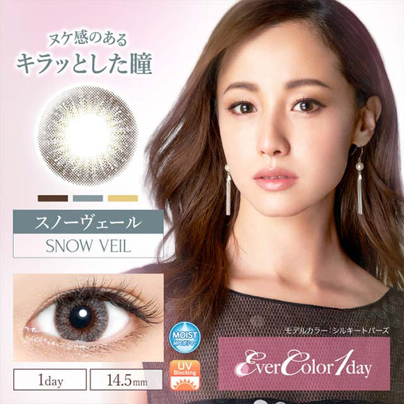 EverColor 1 Day UV SnowVeil - 小さい兎USAGICONTACTカラコン通販 | 日本美瞳 | Japanese Color Contact Lenses Shop