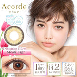 Acorde 1 Day MoonLight - 小さい兎USAGICONTACTカラコン通販 | 日本美瞳 | Japanese Color Contact Lenses Shop