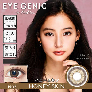 EYEGENIC Monthly N05. HoneySkin - 小さい兎USAGICONTACTカラコン通販 | 日本美瞳 | Japanese Color Contact Lenses Shop