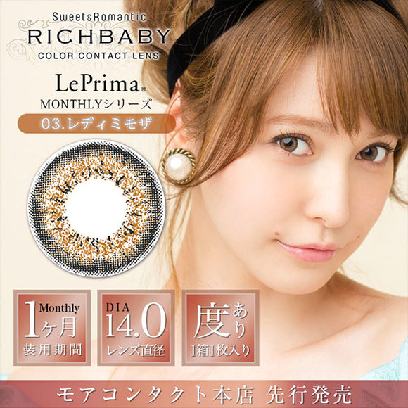 Richbaby Leprima Monthly Lady Mimosa - 小さい兎USAGICONTACTカラコン通販 | 日本美瞳 | Japanese Color Contact Lenses Shop