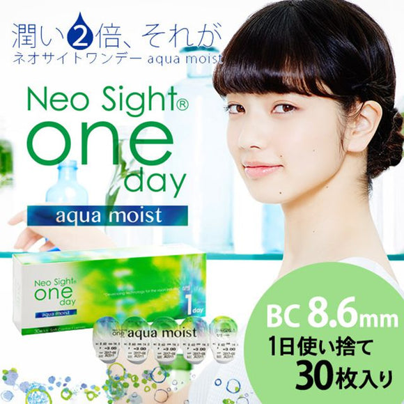 Neo Sight Aquamoist 1 Day BC8.6 - 小さい兎USAGICONTACTカラコン通販 | 日本美瞳 | Japanese Color Contact Lenses Shop