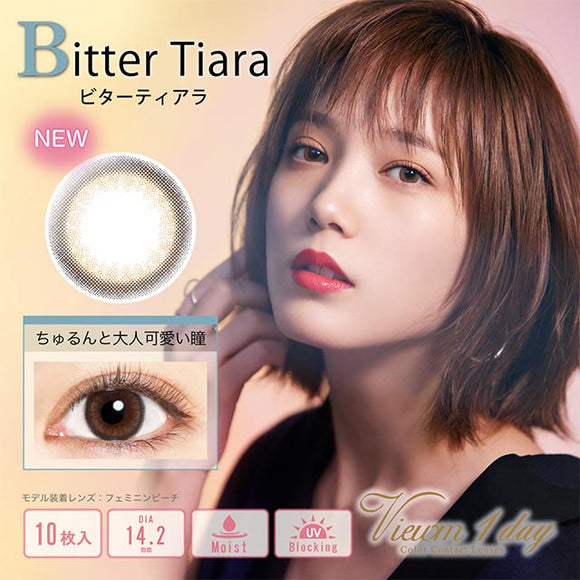 Viewm 1 Day BitterTiara - 小さい兎USAGICONTACTカラコン通販 | 日本美瞳 | Japanese Color Contact Lenses Shop