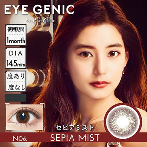 EYEGENIC Monthly N06. SepiaMist - 小さい兎USAGICONTACTカラコン通販 | 日本美瞳 | Japanese Color Contact Lenses Shop