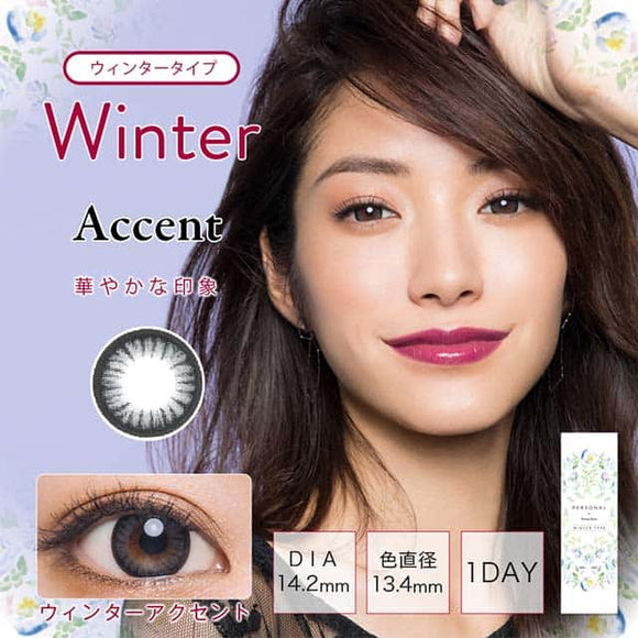 Personal 1 Day WinterAccent - 小さい兎USAGICONTACTカラコン通販 | 日本美瞳 | Japanese Color Contact Lenses Shop