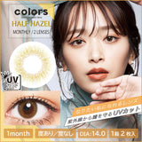 Colors Monthly HalfHazel - 小さい兎USAGICONTACTカラコン通販 | 日本美瞳 | Japanese Color Contact Lenses Shop