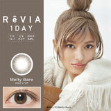 ReVIA 1 Day MeltyBare - 小さい兎USAGICONTACTカラコン通販 | 日本美瞳 | Japanese Color Contact Lenses Shop