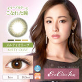 EverColor 1 Day UV MeltyOlive - 小さい兎USAGICONTACTカラコン通販 | 日本美瞳 | Japanese Color Contact Lenses Shop