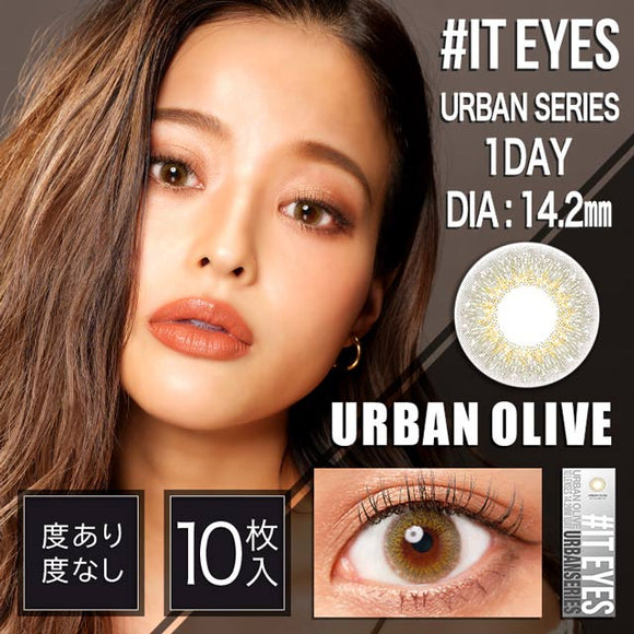 #IT EYES 1 Day UrbanOlive - 小さい兎USAGICONTACTカラコン通販 | 日本美瞳 | Japanese Color Contact Lenses Shop