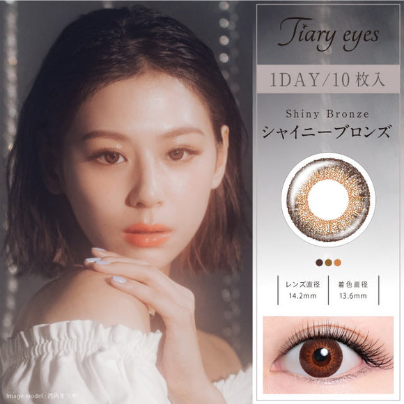 Tiary Eyes 1 Day ShinyBronze - 小さい兎USAGICONTACTカラコン通販 | 日本美瞳 | Japanese Color Contact Lenses Shop