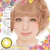 Etia 1 Day HoneyGold ハニーゴールド - 小さい兎USAGICONTACTカラコン通販 | 日本美瞳 | Japanese Color Contact Lenses Shop