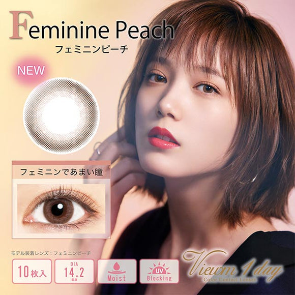 Viewm 1 Day FemininePeach - 小さい兎USAGICONTACTカラコン通販 | 日本美瞳 | Japanese Color Contact Lenses Shop