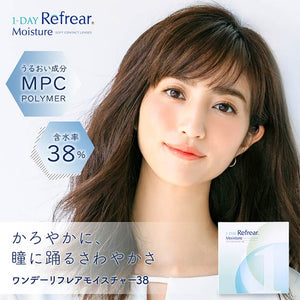 Refrear Moisture38 1 Day - 小さい兎USAGICONTACTカラコン通販 | 日本美瞳 | Japanese Color Contact Lenses Shop