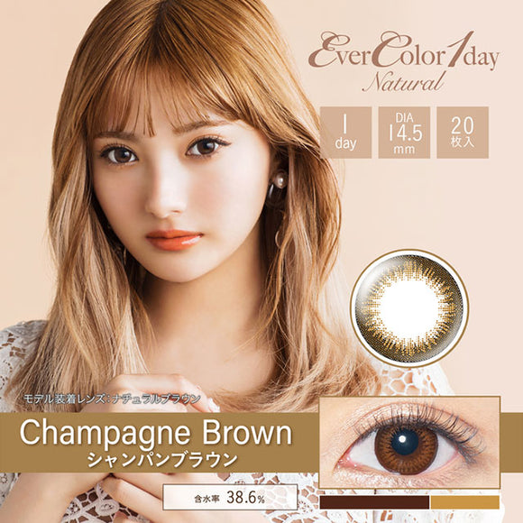 EverColor 1 Day Natural ChampagneBrown
