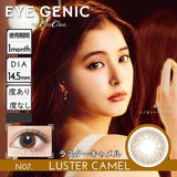 EYEGENIC Monthly N07. LusterCamel - 小さい兎USAGICONTACTカラコン通販 | 日本美瞳 | Japanese Color Contact Lenses Shop