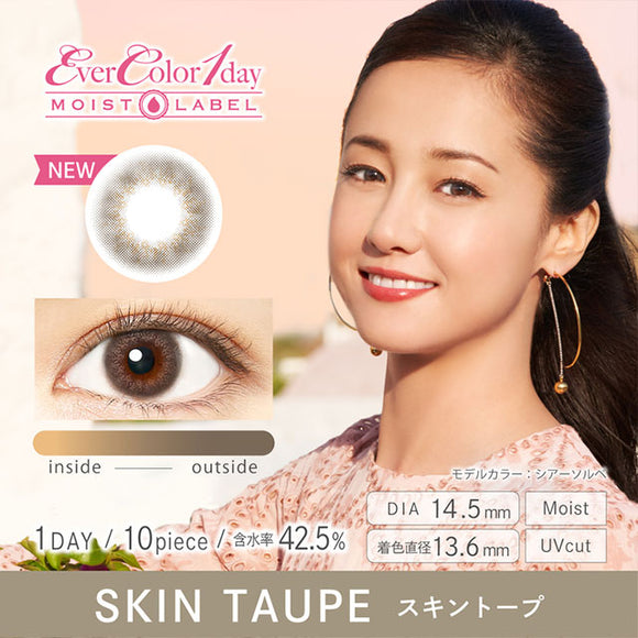 EverColor 1 Day Moist Label SkinTaupe - 小さい兎USAGICONTACTカラコン通販 | 日本美瞳 | Japanese Color Contact Lenses Shop