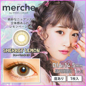 Merche Monthly 13.SherbetLemon - 小さい兎USAGICONTACTカラコン通販 | 日本美瞳 | Japanese Color Contact Lenses Shop