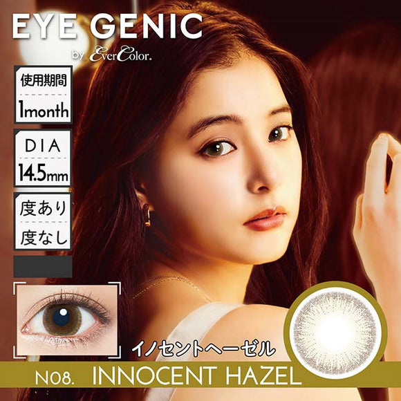 EYEGENIC Monthly N08. InnocentHazel - 小さい兎USAGICONTACTカラコン通販 | 日本美瞳 | Japanese Color Contact Lenses Shop
