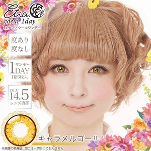 Etia 1 Day CaramelGold キャラメルゴールド - 小さい兎USAGICONTACTカラコン通販 | 日本美瞳 | Japanese Color Contact Lenses Shop
